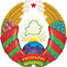 Gomel oblast executive commitee. Official site